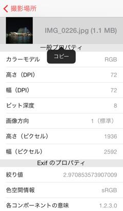 GTR3.0_SS_06