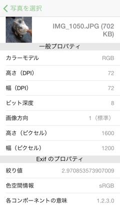 GTR3.0_SS_13